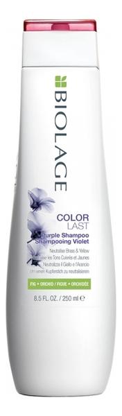 Фиолетовый шампунь для нейтрализации желтизны Biolage Colorlast Purple Shampoo: Шампунь 250мл
