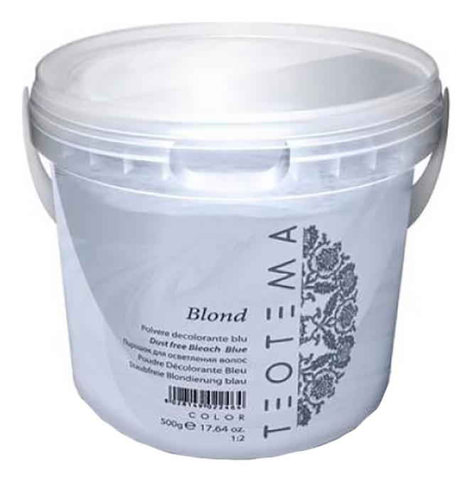 Порошок для осветления волос Color Blond Dust Free Bleach (голубой): Порошок 500г
