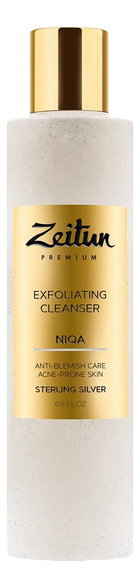Глубоко очищающий гель-скраб для проблемной кожи с серебром Premium Niqa Exfoliating Cleanser 200мл zeitun преображающий масляный эликсир niqa для проблемной кожи лица с серебром 30 мл