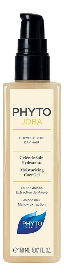 Увлажняющий гель-уход для волос Phytojoba Gelee De Soin Hydratante 150мл