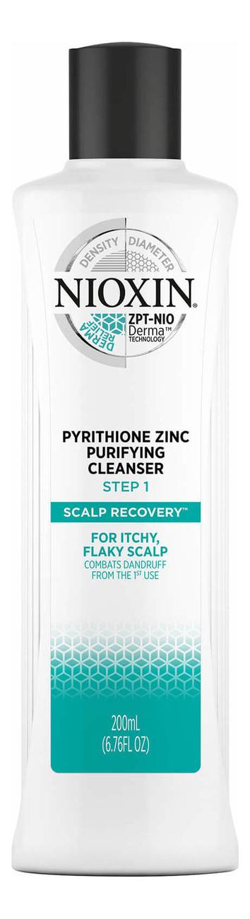 Очищающий шампунь противперхоти Scalp Recovery 200мл нк ушастый нянь шампунь детск 200мл витаминный кор невская косметика
