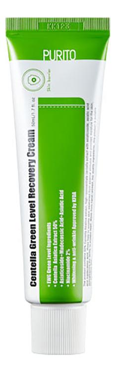 Успокаивающий крем для лица Centella Green Level Recovery Cream 50мл успокаивающий тонер для лица centella green level calming toner 200мл