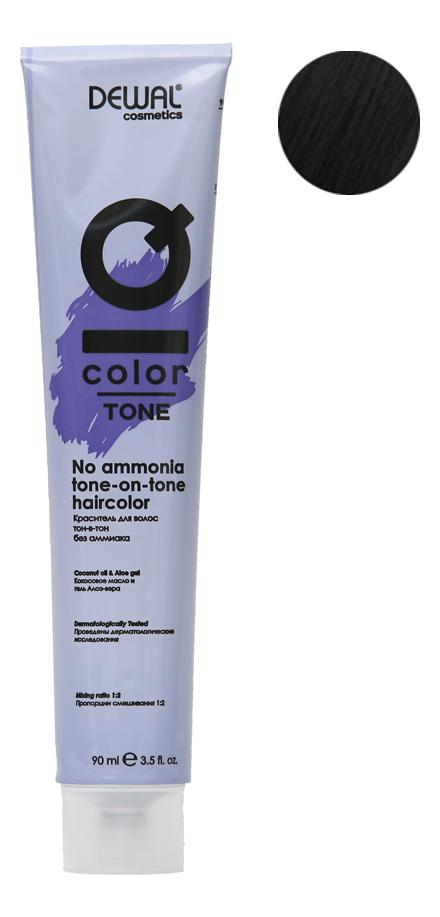 Краситель для волос Тон-в-тон с кокосовым маслом без аммиака Cosmetics IQ Color Tone Haircolor 90мл: 1.10 Blue Black кремовый окислитель с кокосовым маслом cosmetics iq color oxi 9