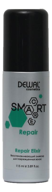 Восстанавливающий эликсир для поврежденных волос Cosmetics Smart Care Repair Elixir 115мл восстанавливающий эликсир для волос sp luxeoil reconstructive elixir эликсир 30мл