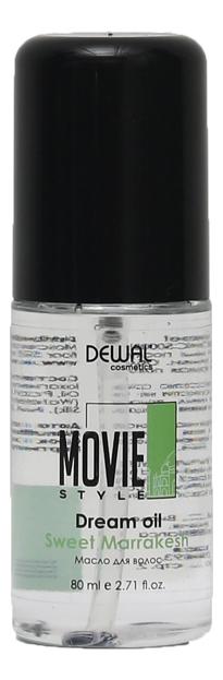 Масло для волос Movie Style Dream Oil Sweet Marrakesh 80мл