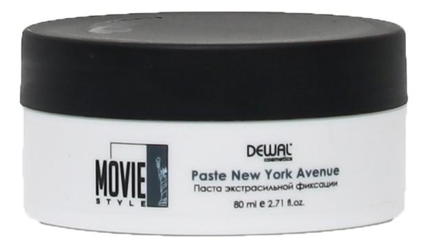 Паста экстрасильной фиксации Movie Style Paste New York Avenue 80мл