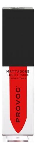 Жидкая матовая помада для губ Mattadore Liquid Lipstick 4,5г: 21 Sensa smashbox always on liquid матовая помада для губ vino noir
