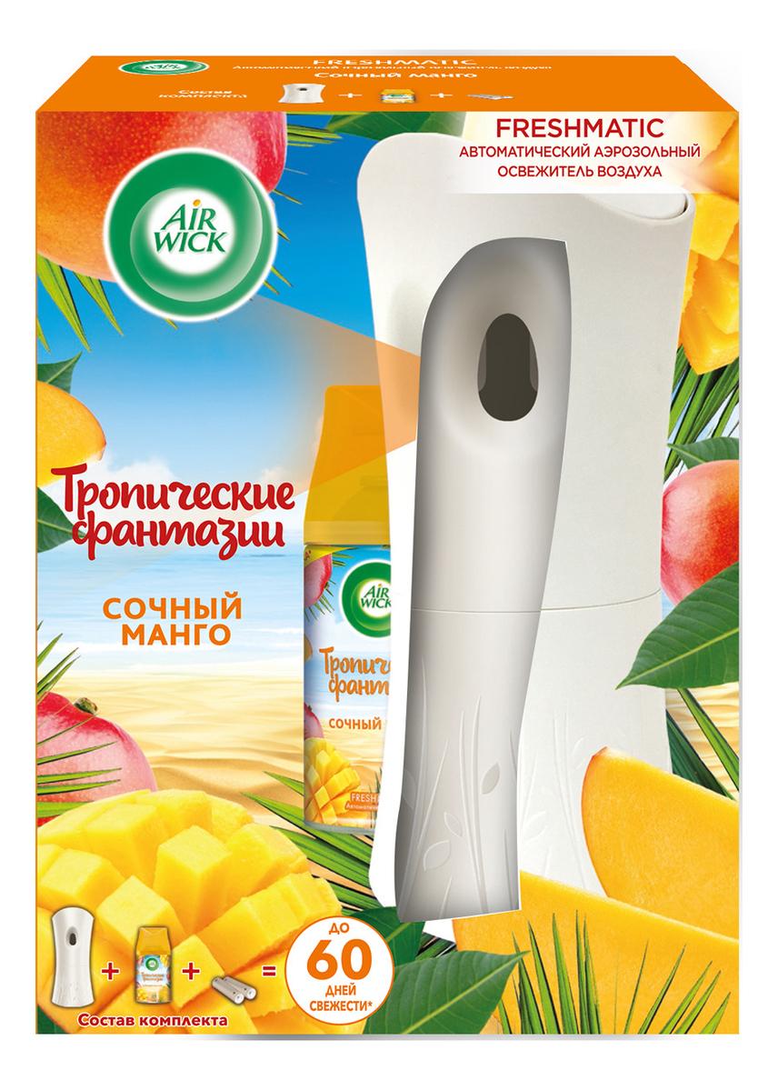 Автоматический освежитель воздуха Сочный Манго Freshmatic Pure 250мл автоматический освежитель воздуха тропические фантазии дыня и огурец freshmatic 250мл