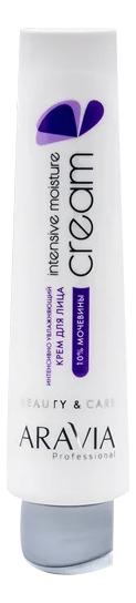 Интенсивно увлажняющий крем для лица с мочевиной Professional Intensive Moisture Cream: Крем 100мл крем aravia professional cream oil argan