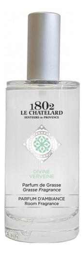 Ароматический спрей для дома Parfum D'Ambiance Verveine 50мл (вербена)