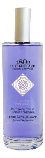 Ароматический спрей для дома Parfum D'Ambiance Violette 50мл (фиалка)