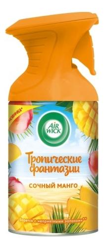 Освежитель воздуха Сочный манго Pure 250мл автоматический освежитель воздуха тропические фантазии дыня и огурец freshmatic 250мл