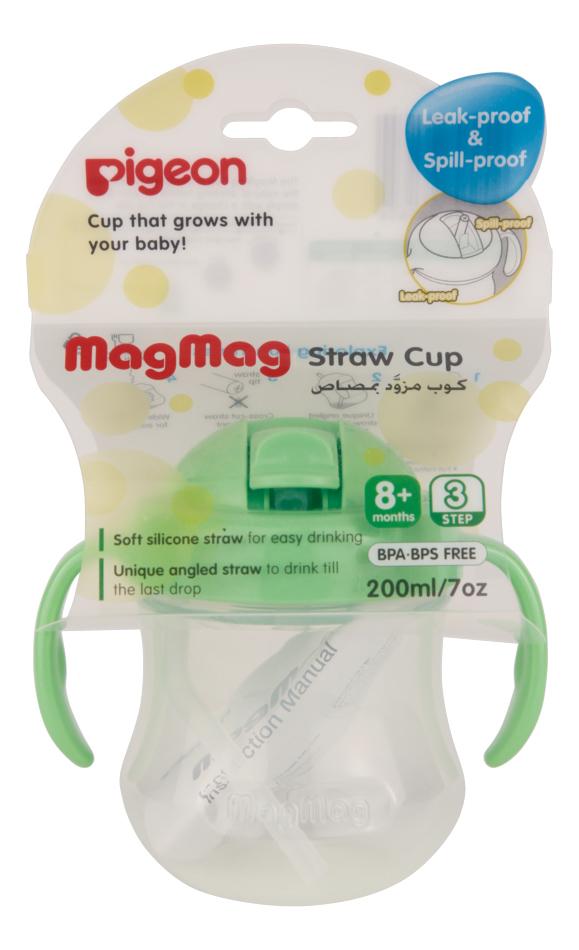 Поильник с трубочкой MagMag 200мл (от 8мес) поильник happy baby с трубочкой и ручками feeding cup mint 14004 240мл