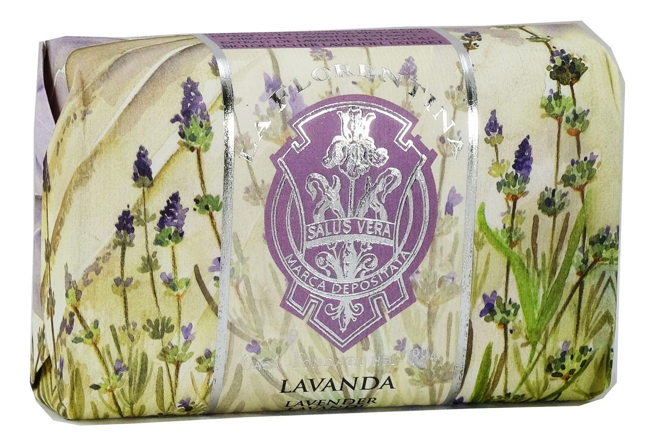 Мыло Lavanda Saponetta: Мыло 200г мыло giardino segreto spigo tosmano camomilla saponetta 270г