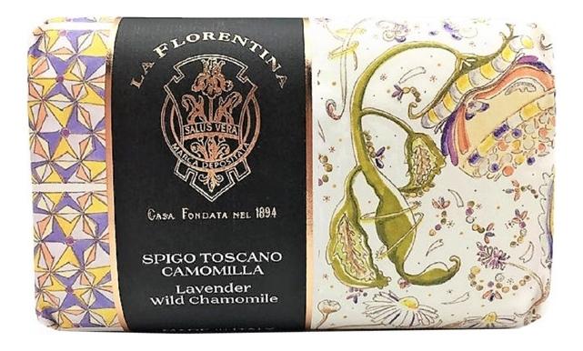 Мыло Giardino Segreto Spigo Tosmano Camomilla Saponetta 270г мыло giardino segreto spigo tosmano camomilla saponetta 270г