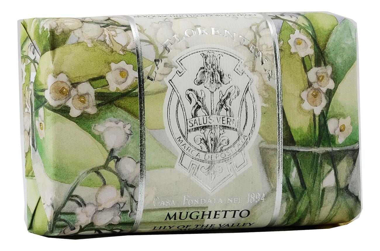 Мыло Mughetto Saponetta: Мыло 200г мыло giardino segreto spigo tosmano camomilla saponetta 270г