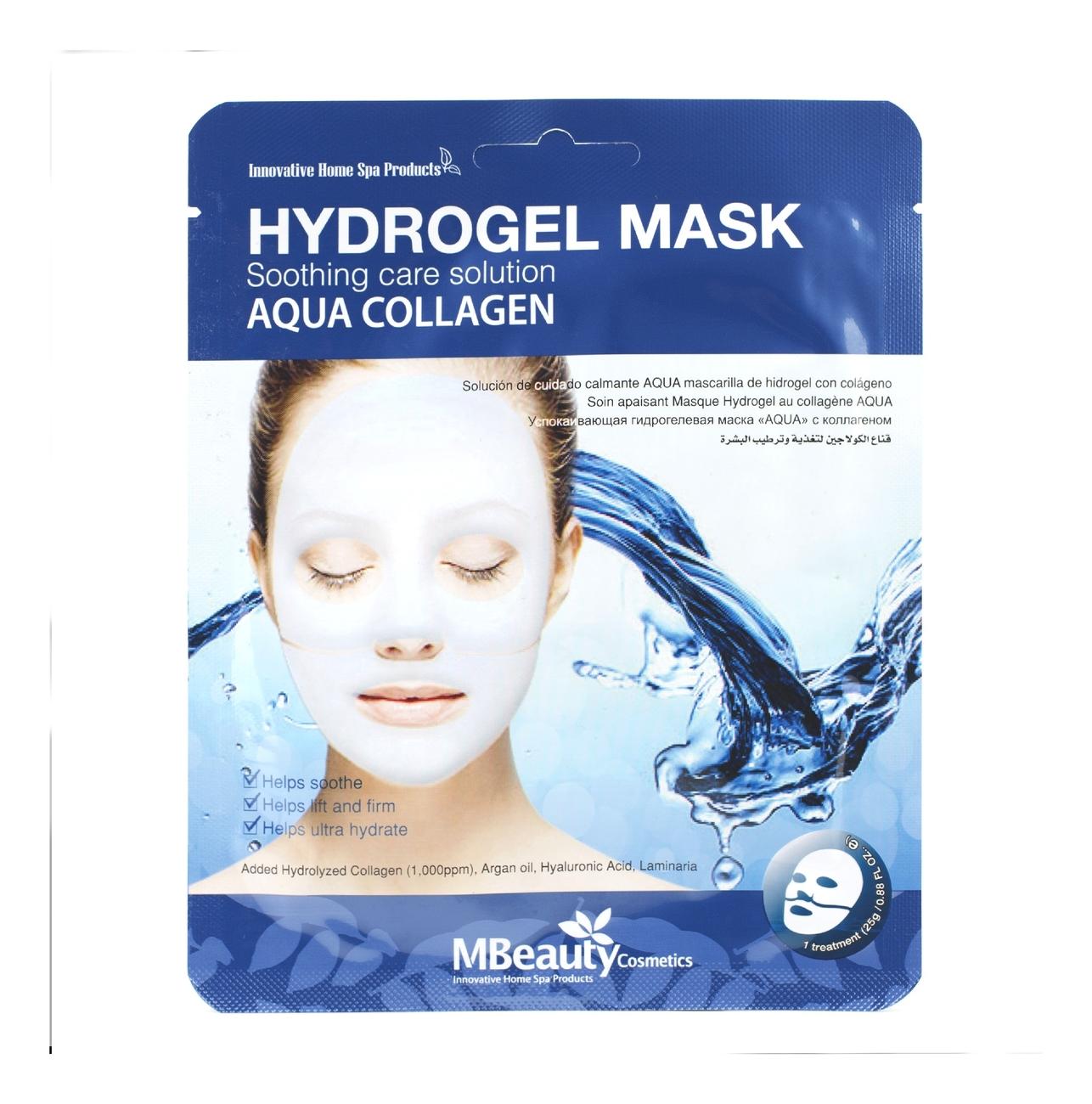 Успокаивающая увлажняющая гидрогелевая маска для лица с коллагеном Aqua Collagen Hydrogel Mask 25г guerlain super aqua mask увлажняющая маска super aqua mask увлажняющая маска