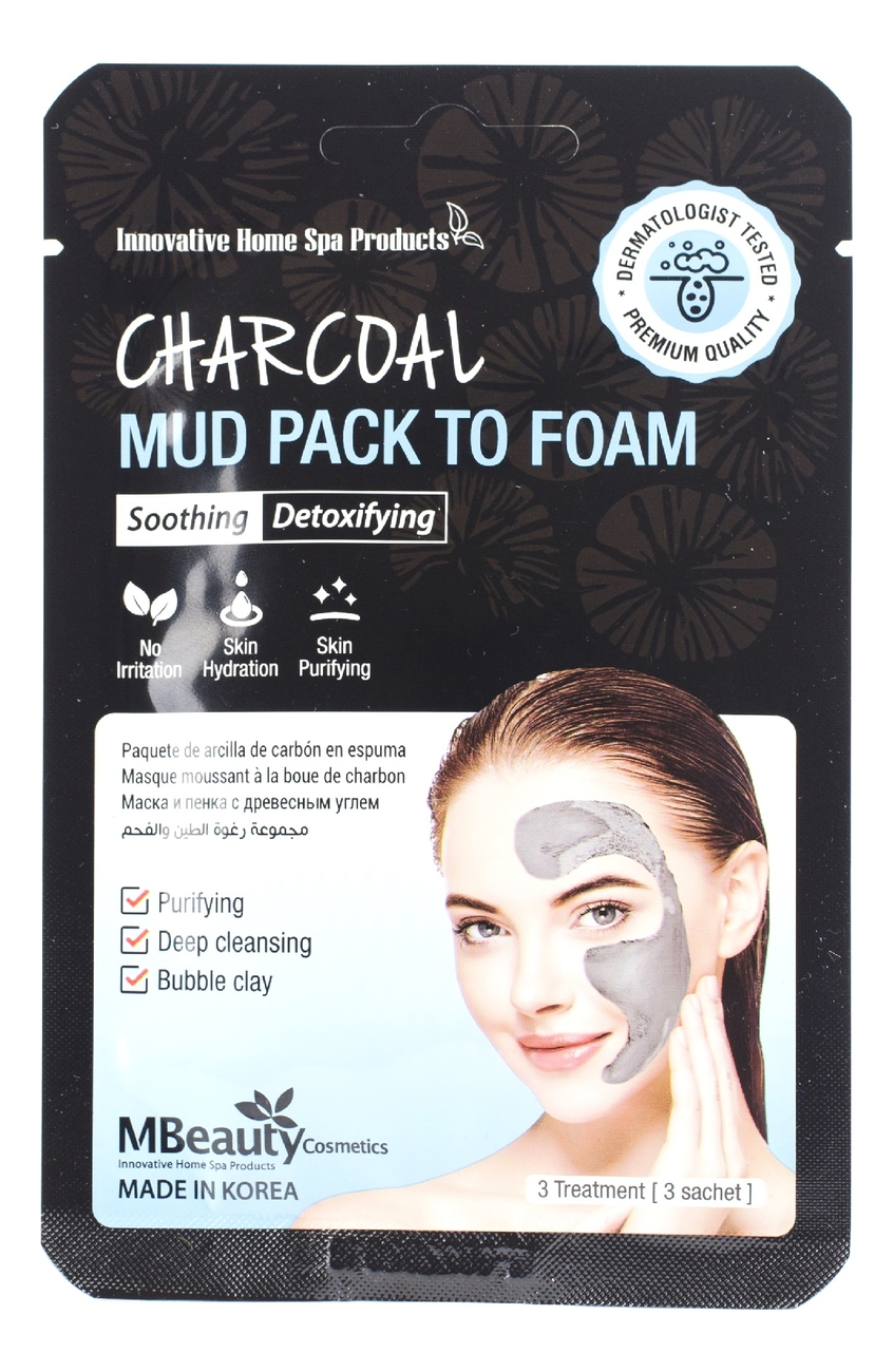 Глиняная маска-пенка для лица с древесным углем Charcoal Mud Pack To Foam 7*3мл