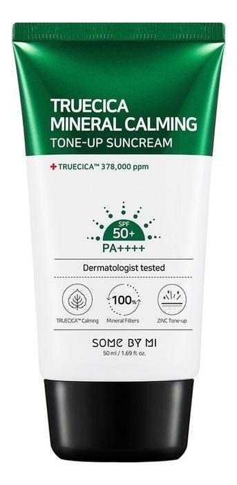 Солнцезащитный крем для лица Truecica Mineral Calming Suncream SPF50+ Pa++++ 50мл успокаивающий тонер для лица ac collection calming liquid intensive 125мл
