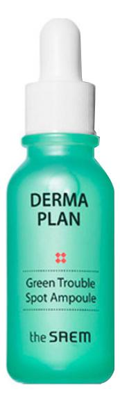 Сыворотка для лица Derma Plan Green Trouble Spot Ampoule 20мл крем для лица успокаивающий the saem derma plan green calming cream 70 мл