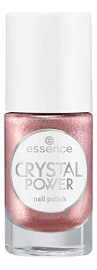 Лак для ногтей Crystal Power 8мл: 02 Be Strong