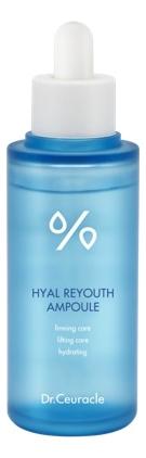Эмульсия для лица Hyal Reyouth Ampoule 50мл dr ceuracle тонер увлажняющий hyal reyouth 120 мл