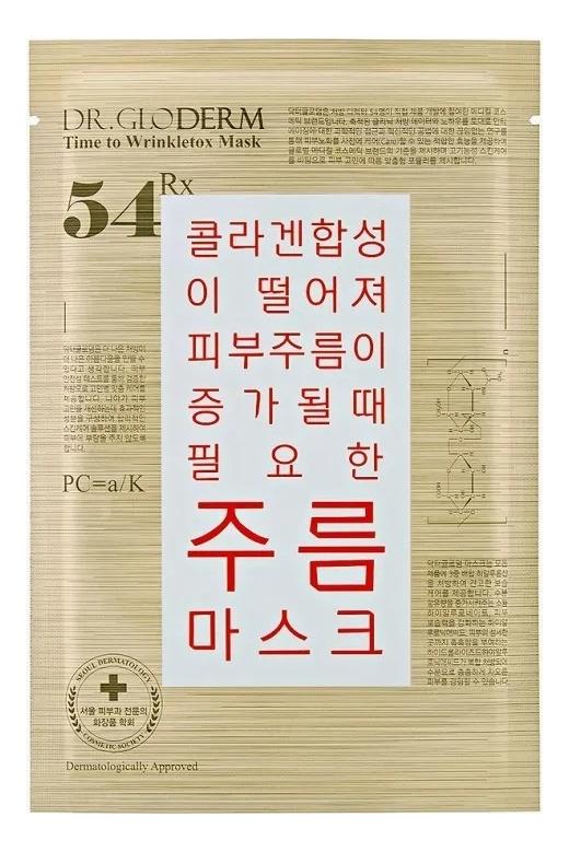 Тканевая маска для лица разглаживающая Time To Wrinkletox Mask 25мл dr gloderm маска для лица разглаживающая wrinkletox time to mask 25 мл