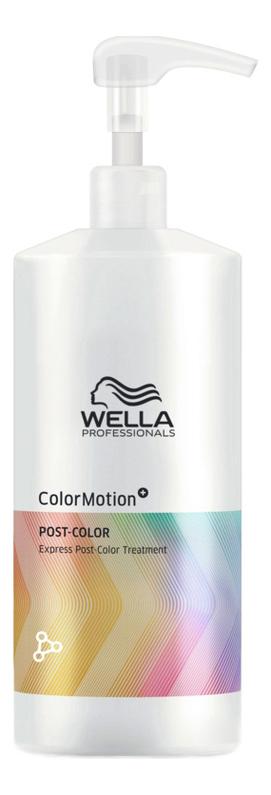 Экспресс-средство для ухода за волосами после окрашивания Color Motion+ Post-Color Treatment 500мл wella экспресс средство для ухода за волосами после окрашивания color motion post color treatment 500 мл
