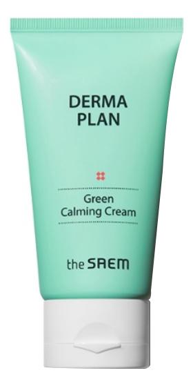 Успокаивающий крем для лица Derma Plan Green Calming Cream 70мл успокаивающий тонер для лица ac collection calming liquid intensive 125мл