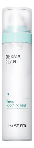 Крем-спрей для чувствительной кожи лица Derma Plan Cream Soothing Mist 120мл крем для лица успокаивающий the saem derma plan green calming cream 70 мл