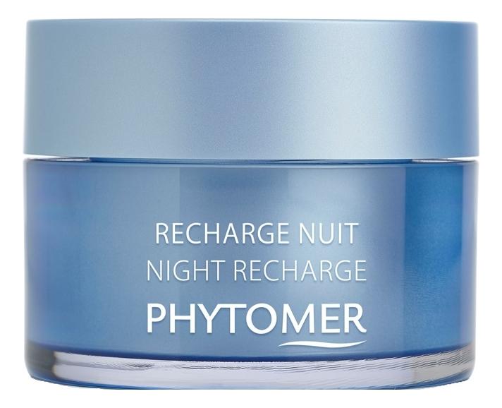 Ночной омолаживающий крем для лица Recharge Nuit Creme Renfort Jeunesse 50мл