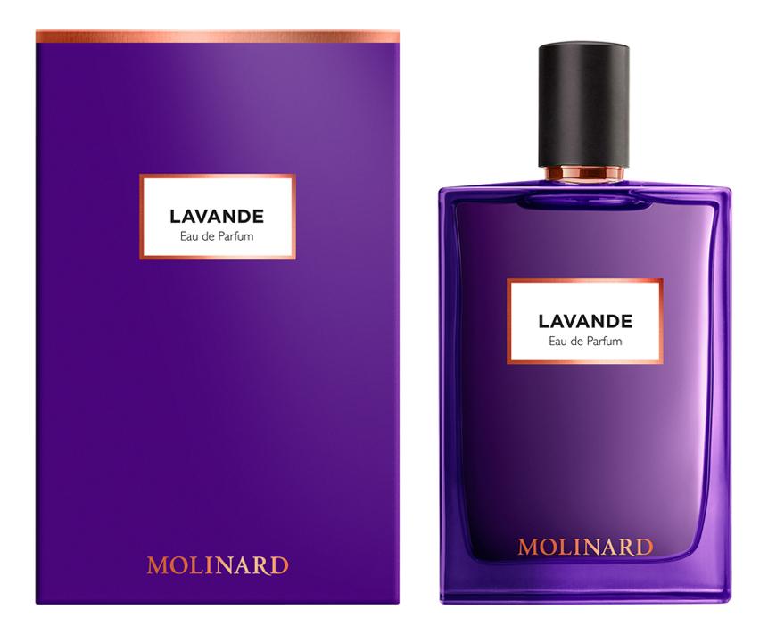 Molinard Lavande Eau De Parfum: парфюмерная вода 75мл molinard figue eau de parfum