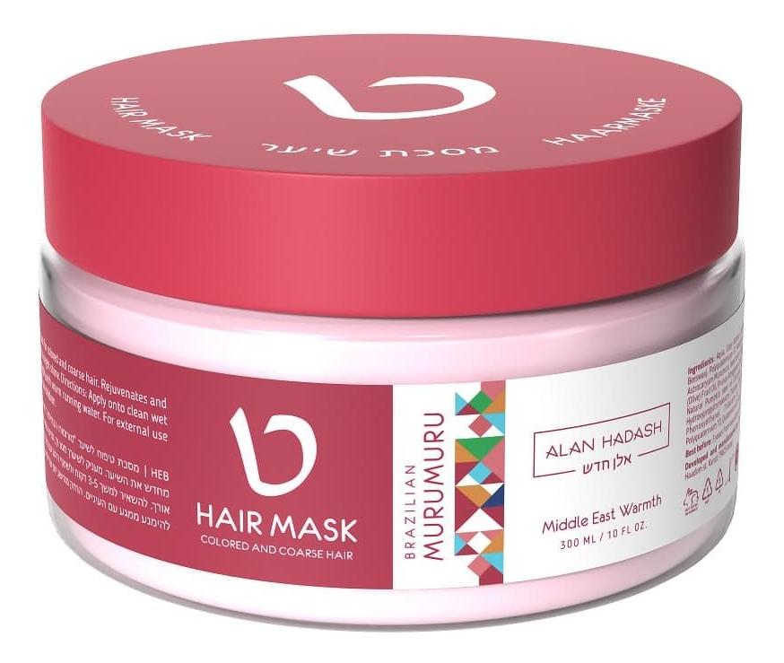 Маска для осветленных волос Бразильский Мурумуру Brazilian Murumuru Hair Mask 300мл
