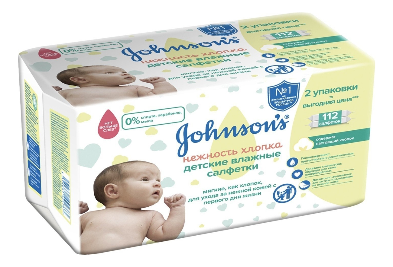 Детские влажные салфетки Нежность хлопка Johnson's Baby: Салфетки 112шт