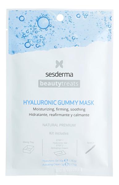 Маска для лица увлажняющая Beauty Treats Hyaluronic Gummy Mask 55г маска для лица увлажняющая lady henna маска для лица увлажняющая