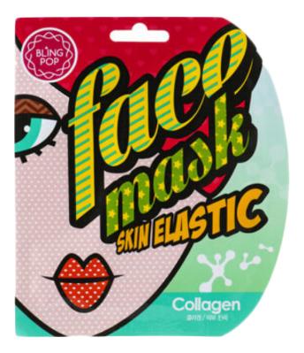 Гелевая лифтинг-маска для лица с коллагеном Face Mask Skin Elastic Collagen 25мл