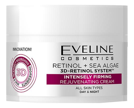 Омолаживающий крем интенсивный лифтинг для лица Retinol + Sea Algae 3D-Retinol System 50мл fitness model лифтинг крем для лица роскошный омолаживающий с бриллиантовой пудрой 45 мл