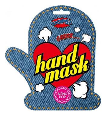 Маска для рук с маслом ши Hand Mask 18г