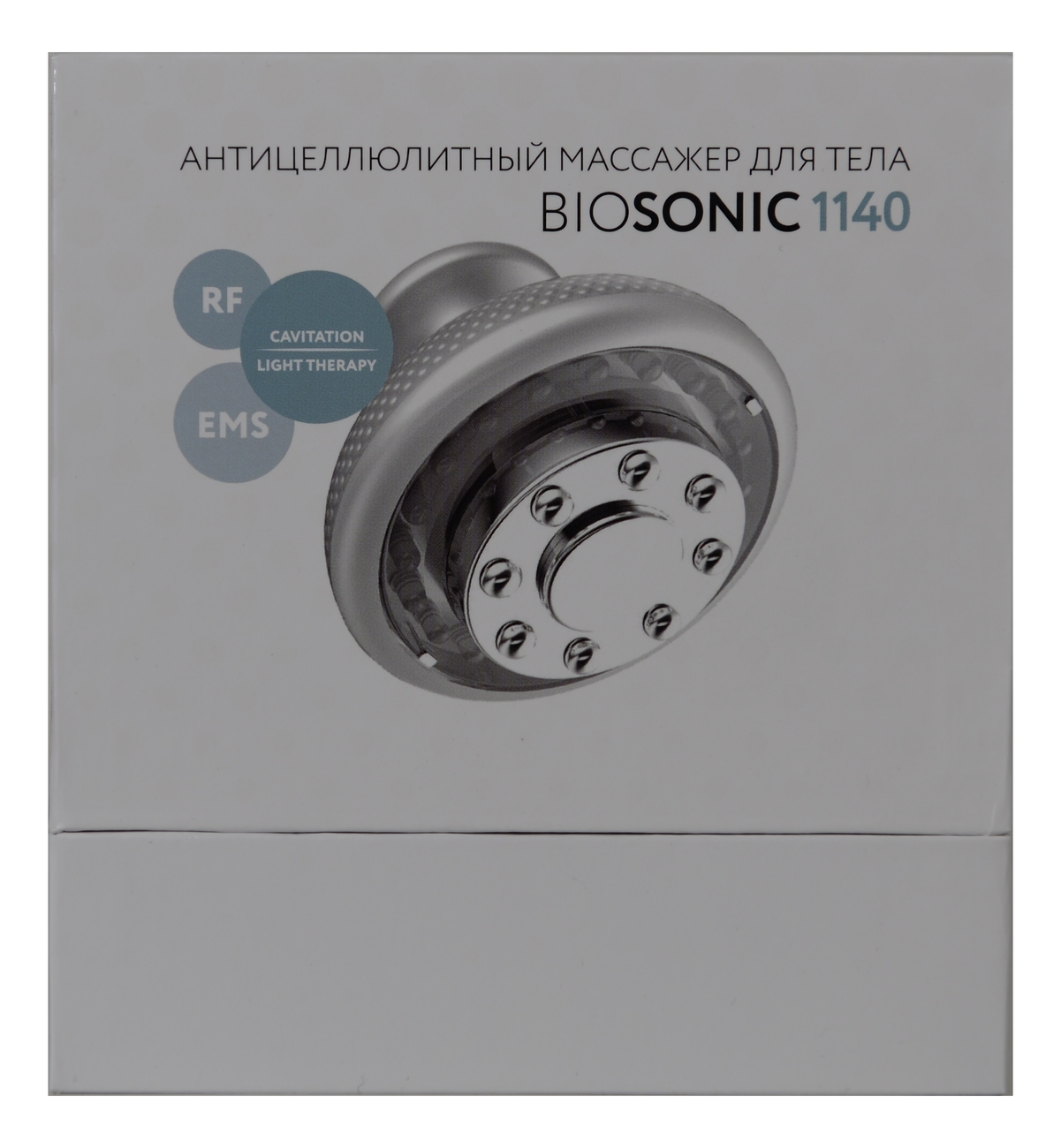 Антицеллюлитный массажер для тела Bio Sonic 1140 массажер для лица и тела gezatone ультразвук миостимуляция m115