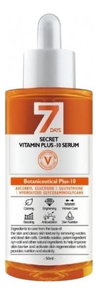 Фото - Сыворотка для лица с витаминами 7 Days Secret Vita Plus-10 Serum 50мл 7 days маска для лица a vitamin против возрастных изменений кожи с витаминами а е маслами семян моркови и амаранта 28 г 7 days vitamins