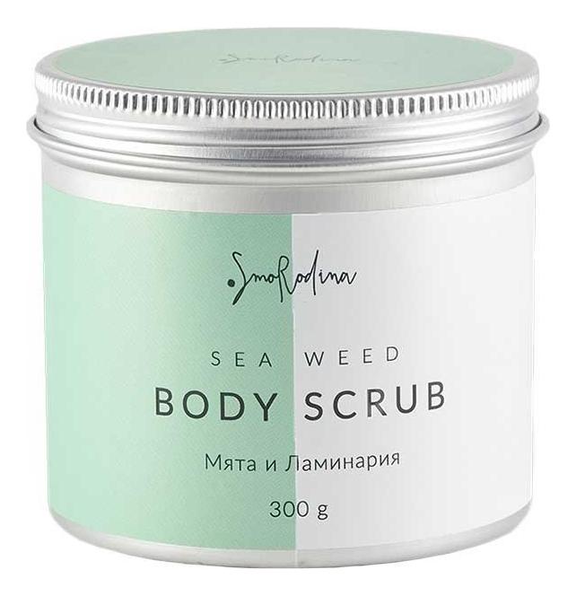 Сахарный скраб для тела Мята и Ламинария Seaweed: Скраб 350г aroma saules соляной скраб для тела ламинария 400 г
