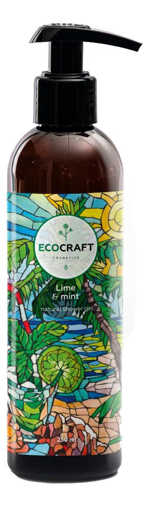 Гель для душа Lime & Mint 250мл гель для душа ecocraft ecocraft ec007lwcwjc8