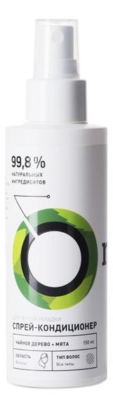 Спрей-кондиционер для волос Чайное дерево и мята 150мл