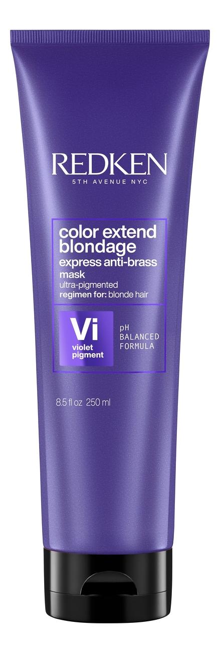 Пигментированная маска для холодных оттенков блонд Color Extend Blondage Express Anti-Brass Mask 250мл