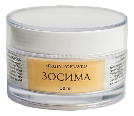 Крем для лица антивоспалительный Зосима: Крем 50мл