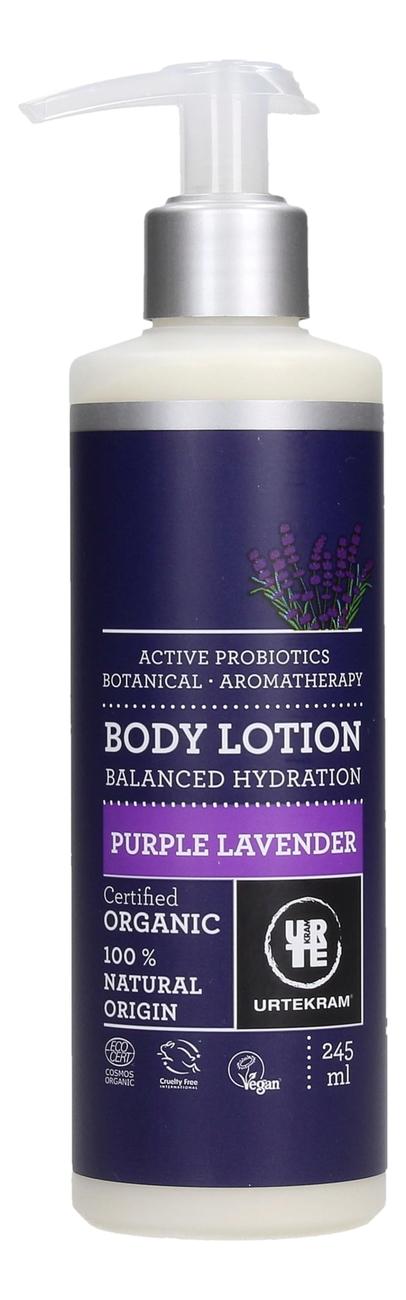 Лосьон для тела с экстрактом пурпурной лаванды Organic Body Lotion Purple Lavender 245мл