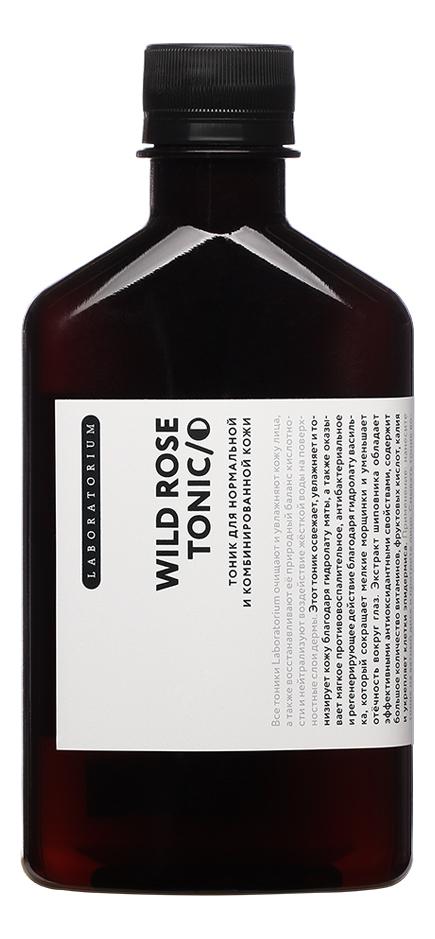 Тоник для лица Wild Rose Tonic 250мл увлажняющий тоник для лица aqua tonic тоник 250мл