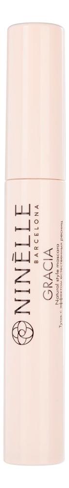 Тушь с эффектом естественных ресниц Gracia Natural Style Mascara 8мл