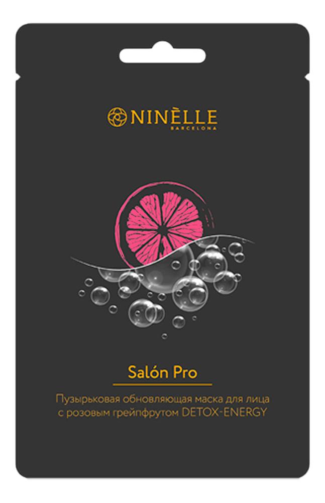 Пузырьковая обновляющая маска для лица с розовым грейпфрутом Detox-Energy Salon Pro 23г обновляющая маска с полифенолами винограда 90 мл swisspure для лица