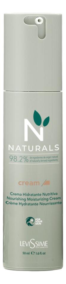 Увлажняющий и восстанавливающий крем для лица Naturals Nourishing Moisturizing Cream 50мл